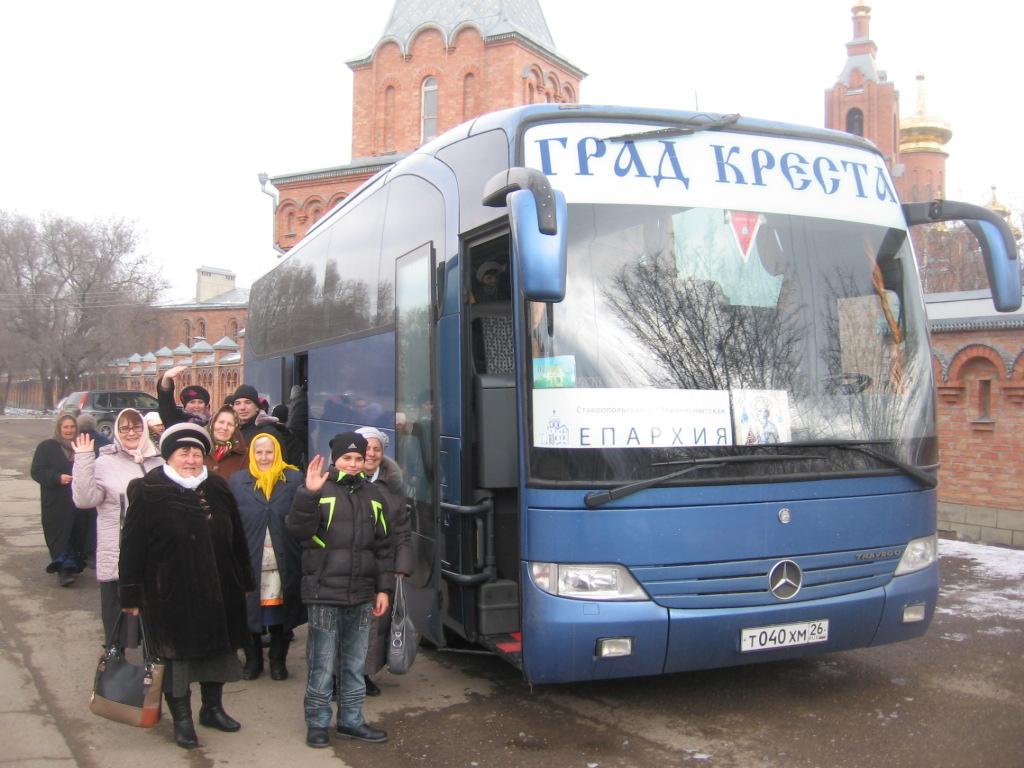 Паломническая поездка по святыням КМВ 21.02.15 (8)
